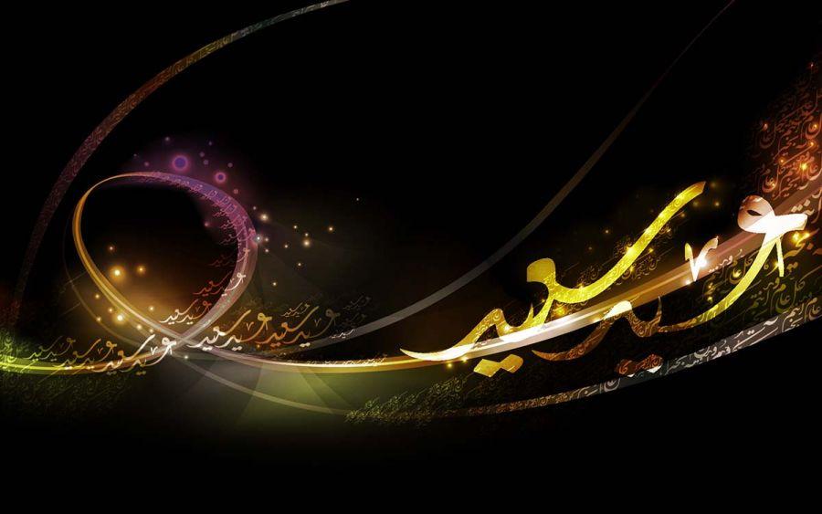 دانلود ۱۰ آهنگ زیبا و با مفهوم به مناسبت فرا رسیدن عید سعید فطر