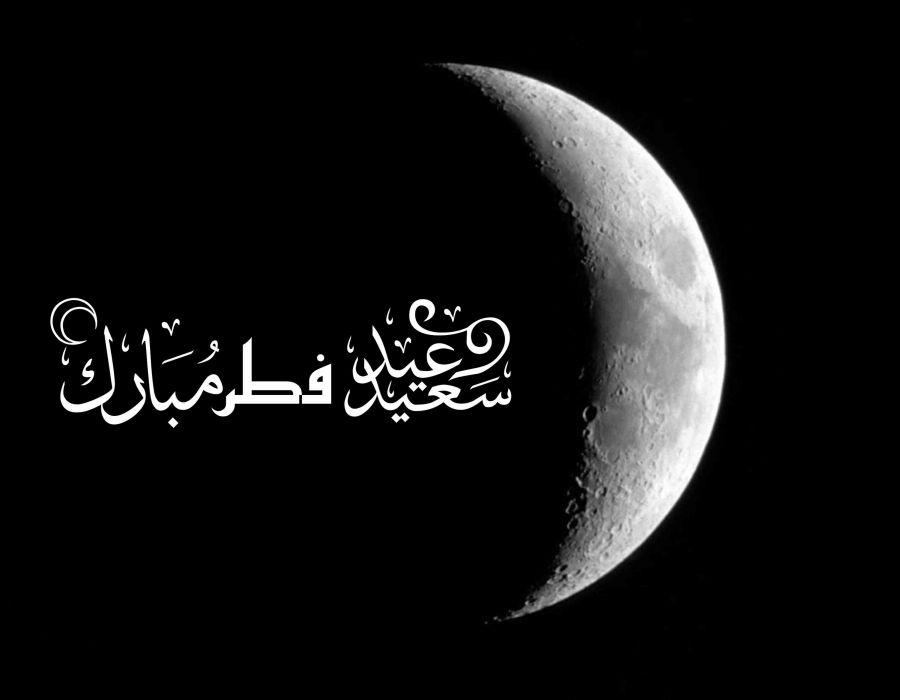 دانلود ۴ آهنگ زیبا و شاد ویژه عید فطر از خواننده های محبوب ایرانی