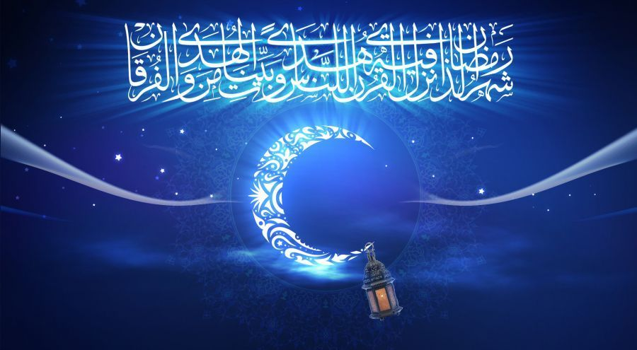 ۳۶ متن زیبا وداع با ماه رمضان و تبریک عید فطر (استوری و استاتوس)
