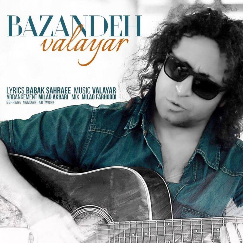 متن آهنگ بازنده از والایار (Valayar| Bazandeh)