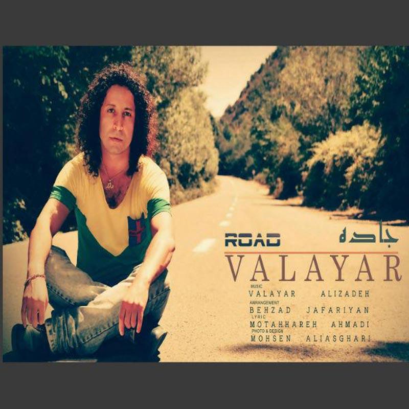 متن آهنگ جاده از والایار (Valayar   Jadeh)