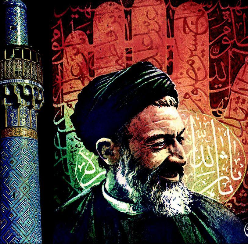 ۵ شعر زیبا از شاعران انقلابی در وصف شهادت دکتر بهشتی