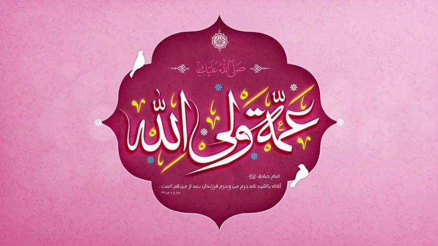 دانلود ۱۰ مولودی زیبا به مناسبت  میلاد معصومه از حاج محمود کریمی