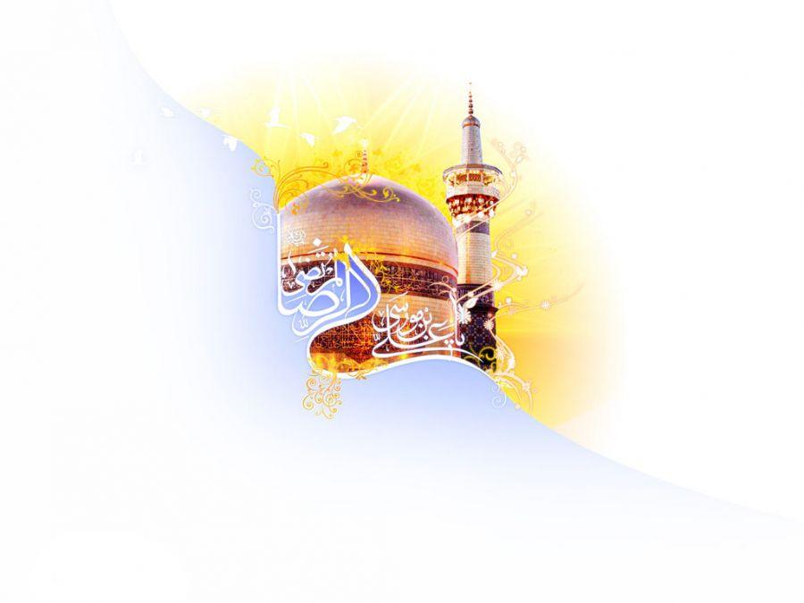 ۵ متن مولودی زیبا و شاد ولادت امام رضا از مداحان معروف اهل بیت