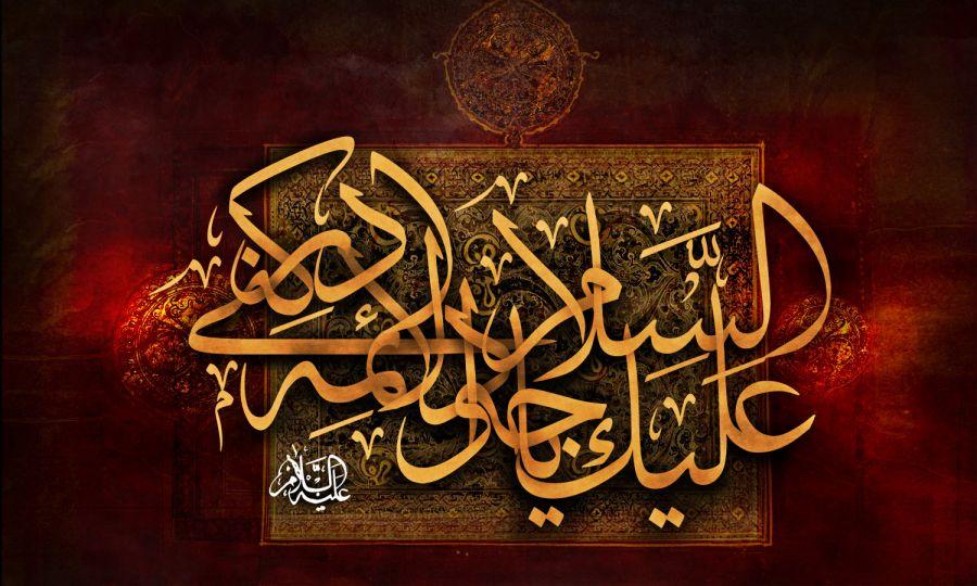 ۳۳ آهنگ مداحی شهادت امام محمد تقی از مداحان و عاشقان این حضرت