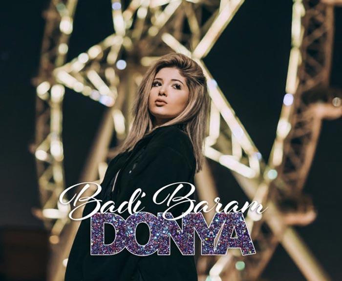 متن آهنگ بدی برام از دنیا دادرسان (Donya | Badi Baram)