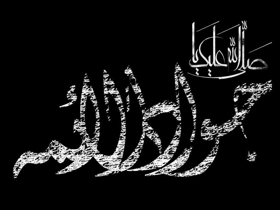 دانلود ۵ نوحه گلچین شده شهادت امام محمد تقی از محمد رضا طاهری