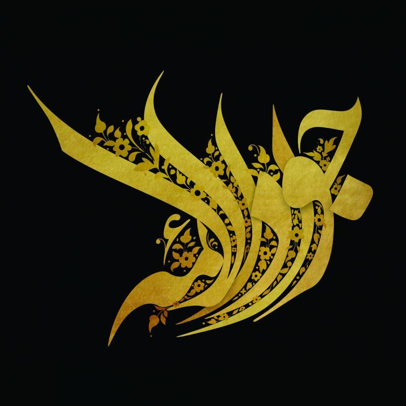 جدیدترین متن مداحی شهادت امام محمد تقی در سبکهای مختلف