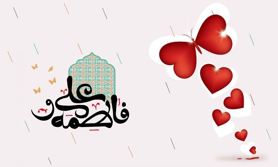 متن مدیحه ازدواج امام علی و حضرت فاطمه از میثم مطیعی