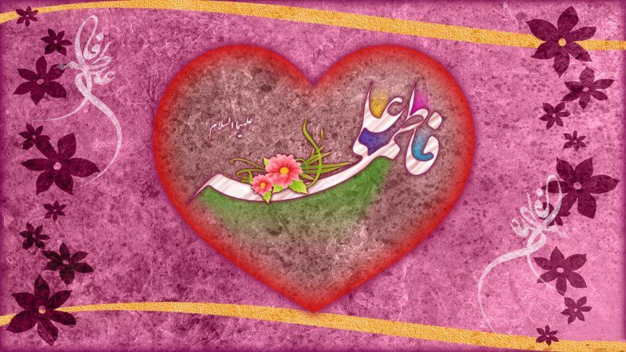 مولودی سالروز ازدواج علی(ع) و فاطمه (س)