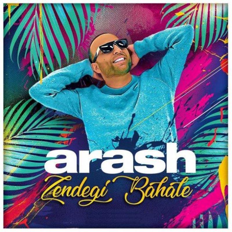 متن آهنگ زندگی باحاله از آرش (Arash | Zendegi Bahale)
