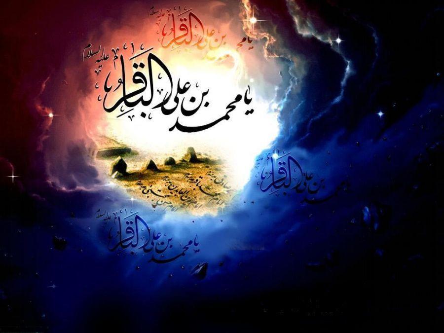 ۶ متن و شعر مداحی ترکی به مناسبت شهادت امام محمد باقر