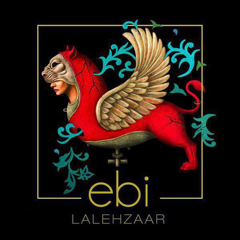 متن آهنگهای آلبوم لاله زار از ابی (Album: Ebi | Lalezar)