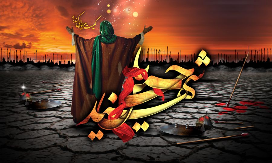 دانلود نوحه، روضه، زمزمه، زمینه شب چهارم محرم از حاج میثم مطیعی
