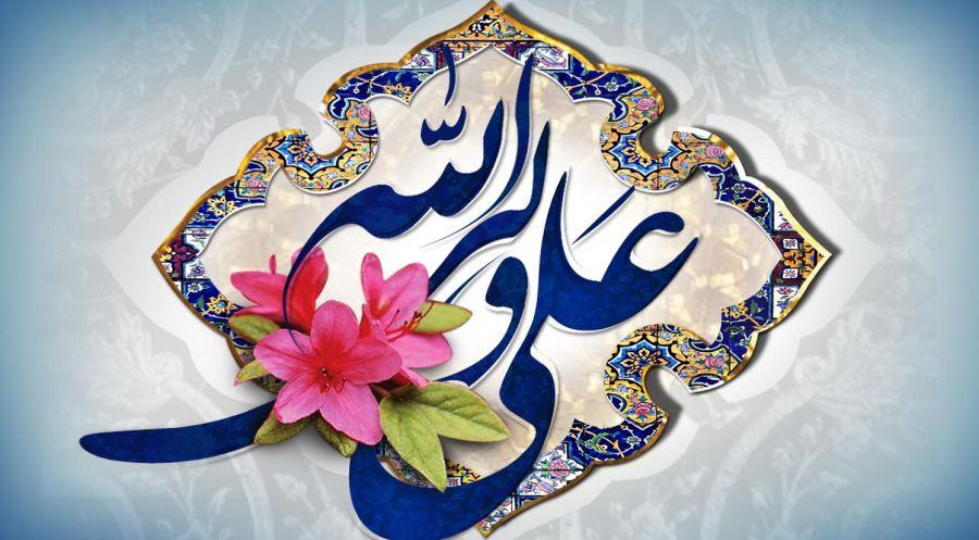 گلچینی از بهترین مولودی و سرود عید غدیر خم از مداح حاج حسن خلج