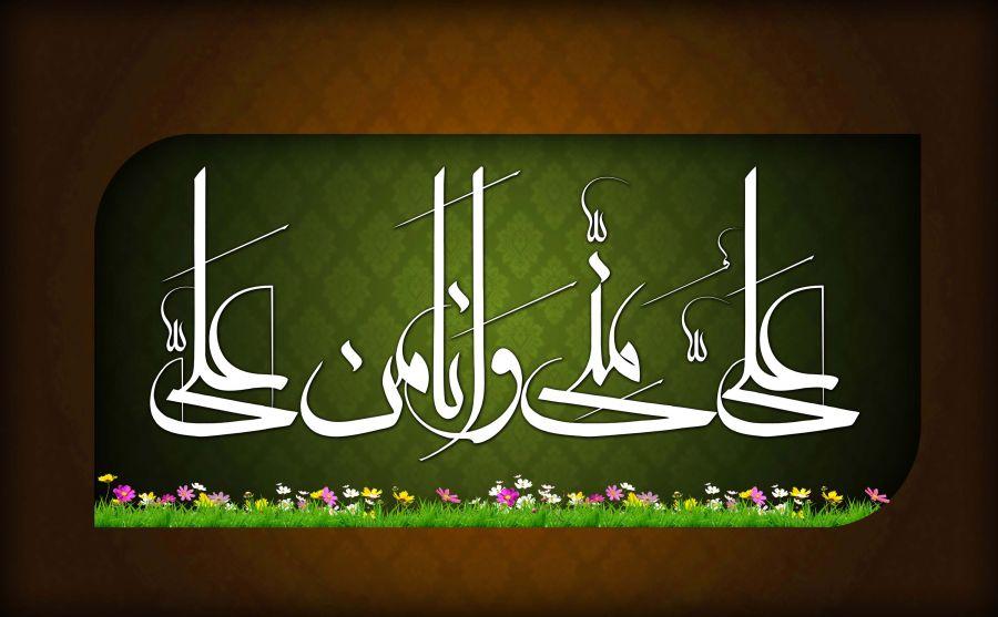 ۳۵ مولودی گلچین شده به مناسبت عید غدیر از حاج سید مهدی میرداماد