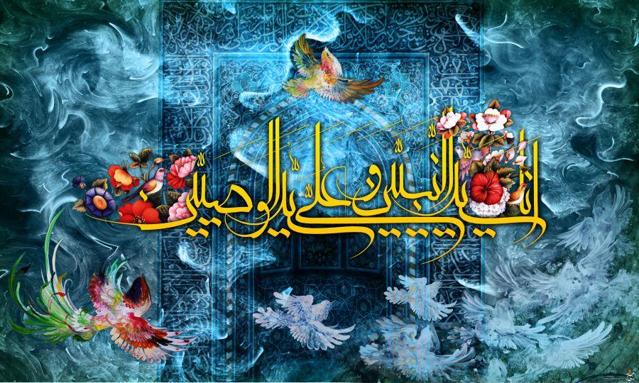 دانلود سرود و مدح گلچین شده  به مناسبت عید غدیر از حاج جواد مقدم