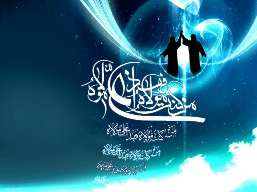 ۱۰ متن مولودی، سرود، و مدح عید غدیر از مداح حاج محمود کریمی