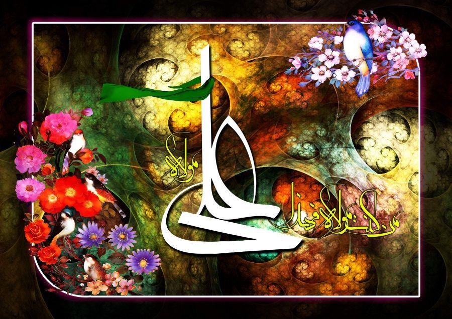 دانلود مولودی و سرود شاد جشن عید غدیر مداح حاج محمدرضا بذری