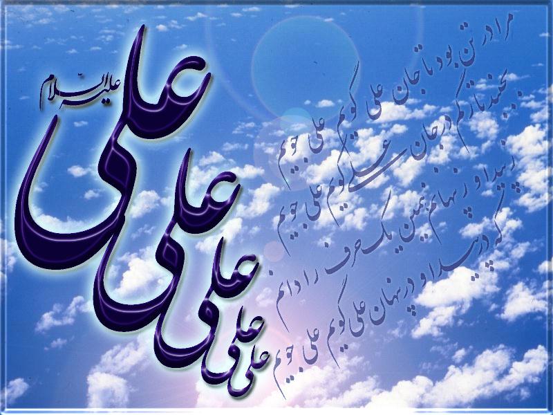 دانلود ۱۵ مولودی و سرود شاد عید غدیر از مداح حاج محمد یزد خواستی