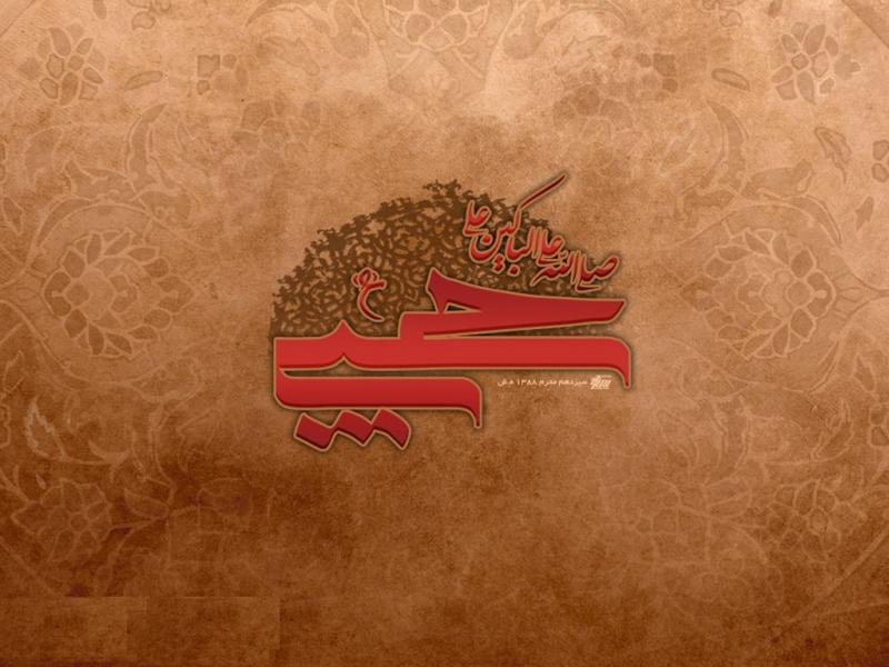گلچین بهترین نوحه های سینه زنی از حاج محمود کریمی در شب تاسوعا
