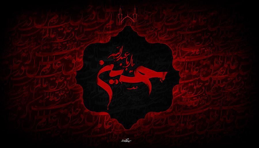 مداحی شب تاسوعا | نوحه سینه زنی (واحد و شور) از حاج محمود گرجی