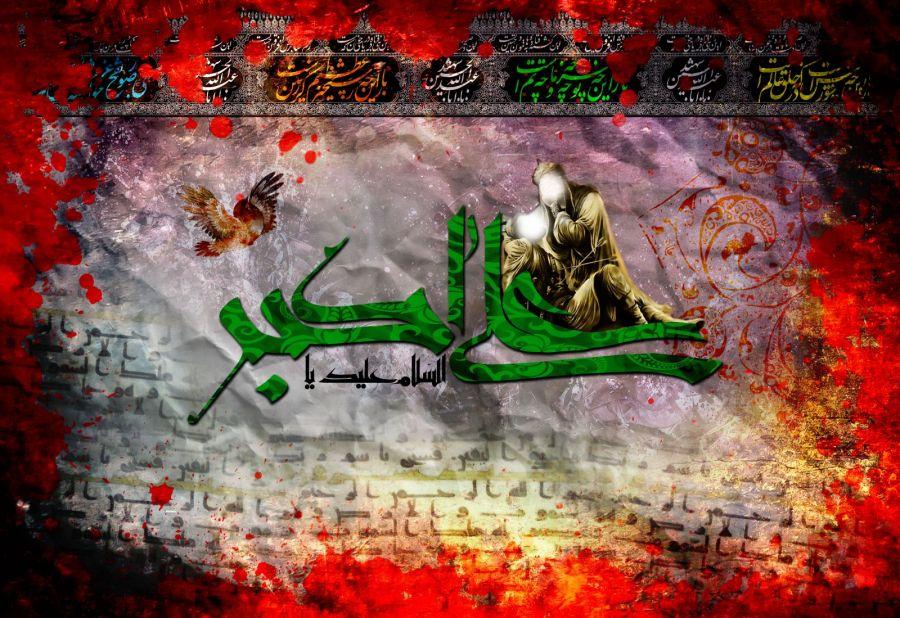شب هشتم محرم (شهادت علی اکبر) دانلود مداحی سینه زنی از جواد مقدم