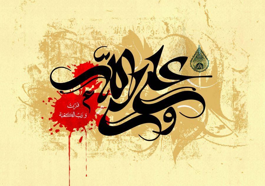 نوحه سینه زنی شب هشتم محرم مداح سعید حدادیان و محمد حسین حدادیان