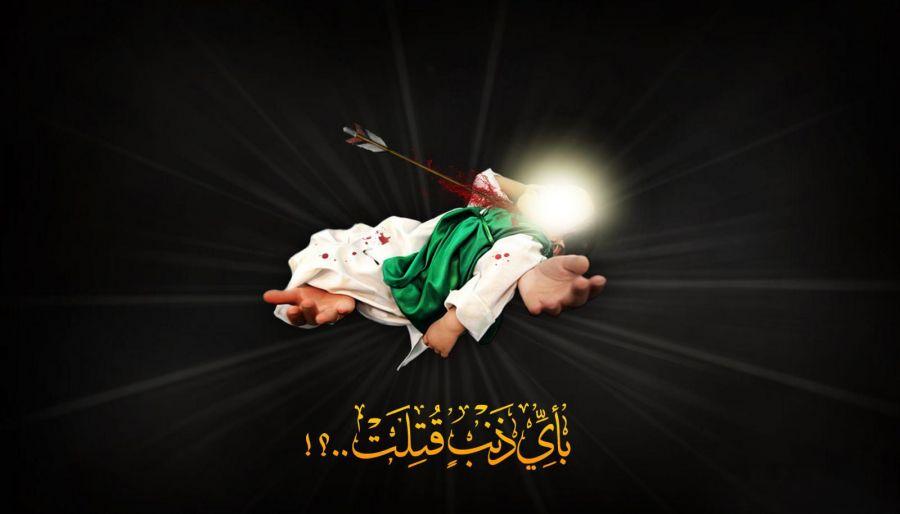 هفتم محرم (شهادت علی اصغر)  نوحه سینه زنی مداح حاج محمدرضا بذری
