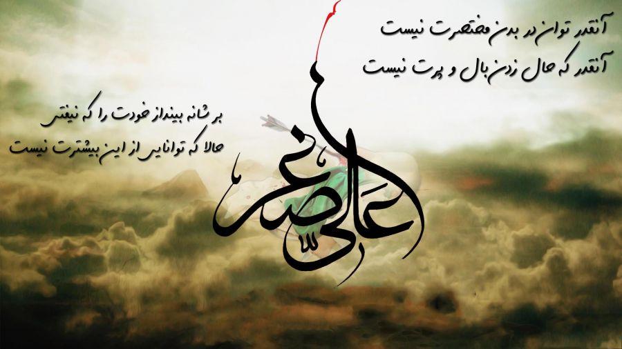 دانلود ۱۰ نوحه سینه زنی شب هفتم محرم حاج سید مجید بنی فاطمه