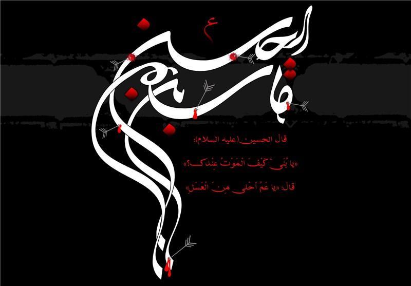 دانلود  روضه و نوحه سینه زنی ششم محرم با مداحی حاج محمد یزدخواستی