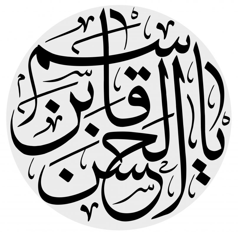 دانلود مداحی حاج مهدی رسولی در ششم محرم دهه اول  روضه و سینه زنی