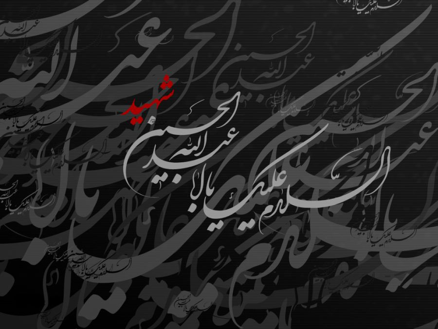 شب پنجم محرم شهادت عبدالله بن الحسن | ۵۳ نوحه و روضه جدید صوتی
