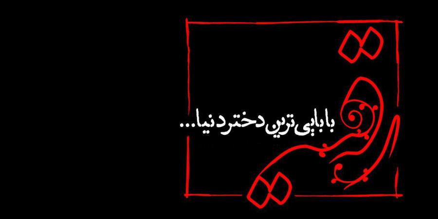 ۱۷ مداحی جدید حاج محمود کریمی شب سوم محرم (روضه و نوحه سینه زنی)