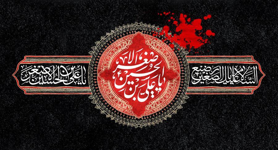 جدیدترین متن نوحه سینه زنی واحد از مداح عبدالرضا هلالی