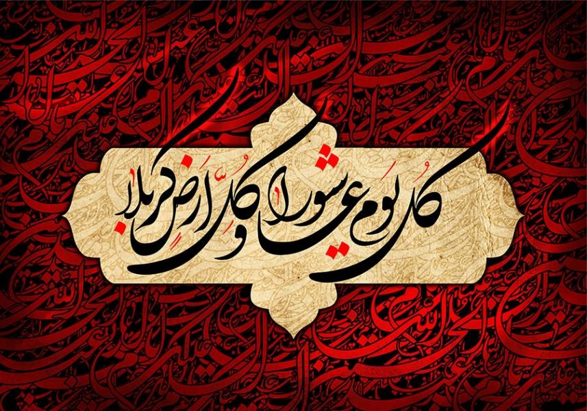 ۷ متن روضه و نوحه سینه زنی شب دوم محرم مداح کربلایی نریمان پناهی