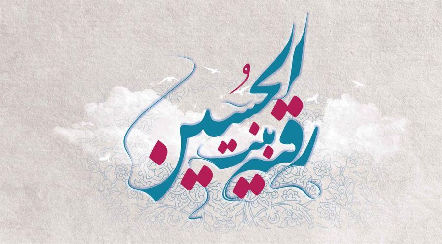 گلچین برترین متن روضه و نوحه سینه زنی شب سوم محرم مداح حمید علیمی
