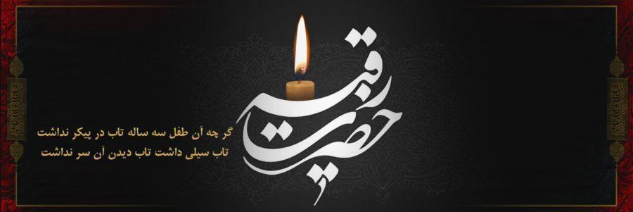 بهترین متن روضه و نوحه سینه زنی شب سوم محرم مداح حاج مهدی سلحشور