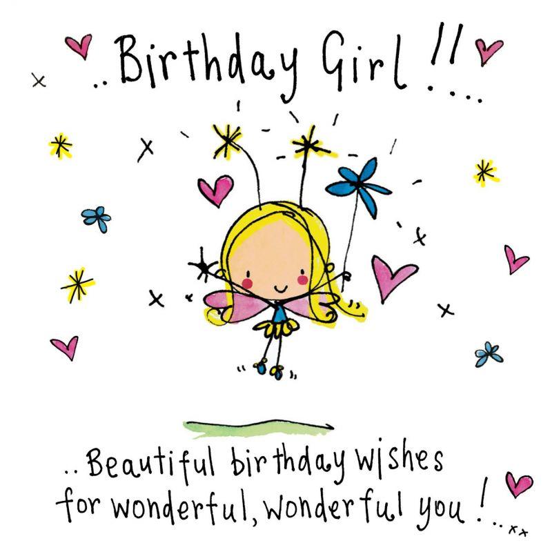 قشنگ ترین و با کلاس ترین متن و پیام تبریک تولد به خواهران مهربون
