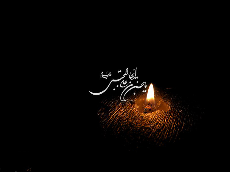 متن روضه و نوحه سینه زنی شهادت امام حسن مجتبی از مداحان معروف