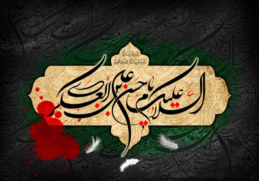 جدیدترین اشعار سوزناک و غم انگیز شهادت امام حسن عسکری برای مداحی
