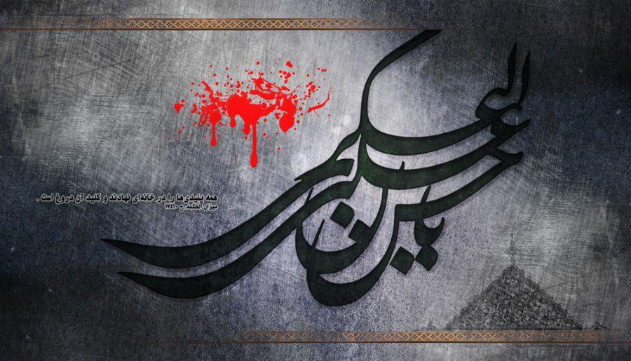 دانلود غم انگیز ترین مداحی امام حسن عسکری از حاج احمد نیک بختیان
