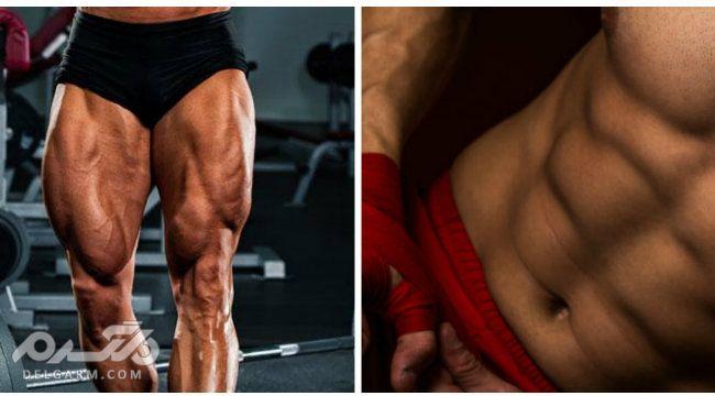 نقش پاها در ساختن عضلات شکم 6 پک