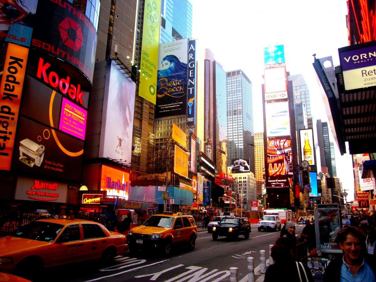 نیویورک گرانترین شهر های دنیا
