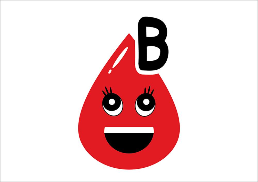همه چیز درمورد گروه خونی B+