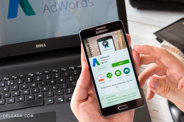گوگل ادوردز ، google adwords
