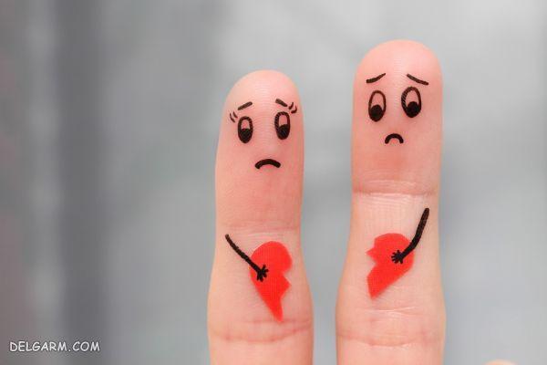 شکست عشقی ، تمام کردن رابطه