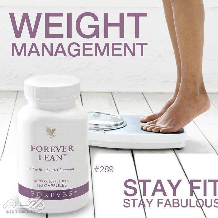 فواید مصرف مکمل لاغری لین فوراور (Forever Lean)