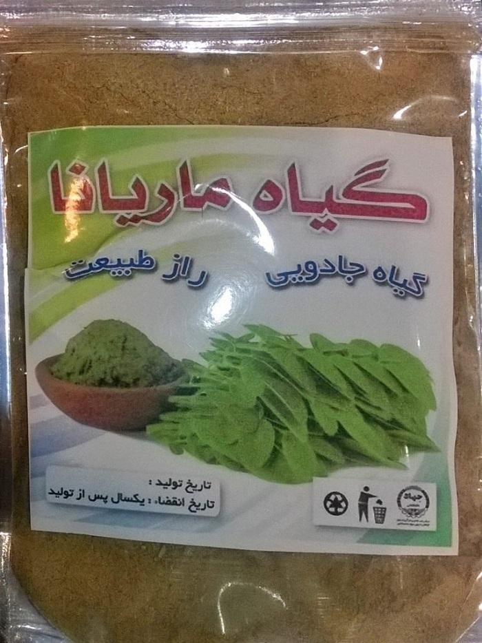فواید مصرف پودر گیاهی ماریانا برای بانوان