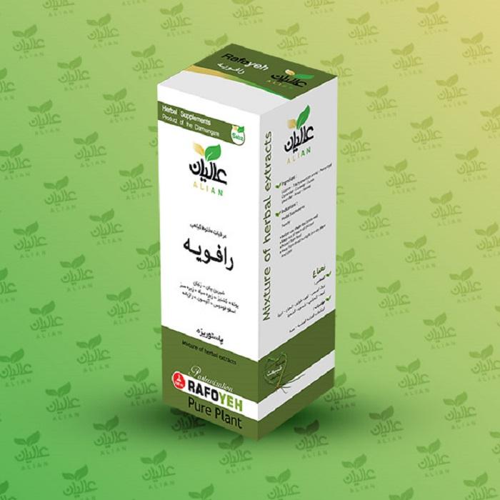 فواید مصرف مکمل گیاهی رافویه برای مشکلات معده